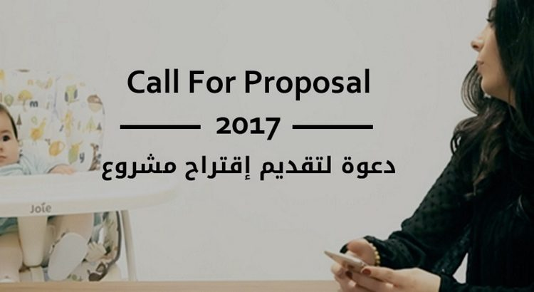 #LiveLebanon Wants to Turn your Ideas to Projects