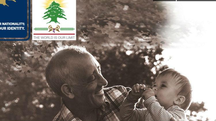 The Lebanese Nationality Program: Good Initiative, Bad Law
