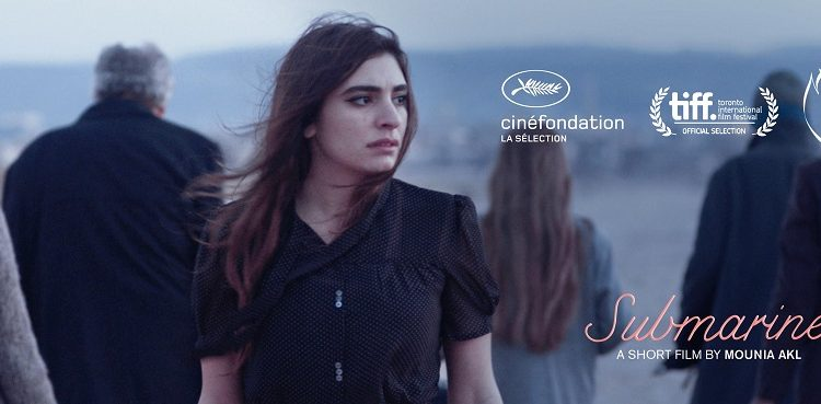 """Submarine"" by Mounia Akl Censored in Lebanon"