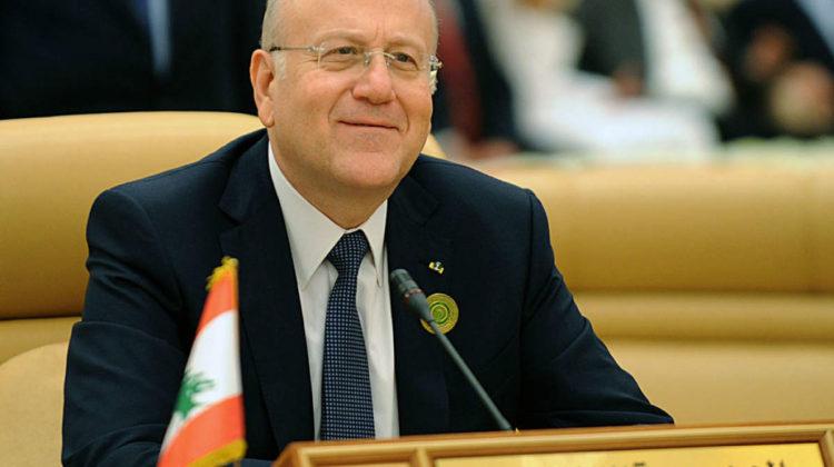 Ex-PM Najib Mikati Tops Lebanon's Billionaires For 2017