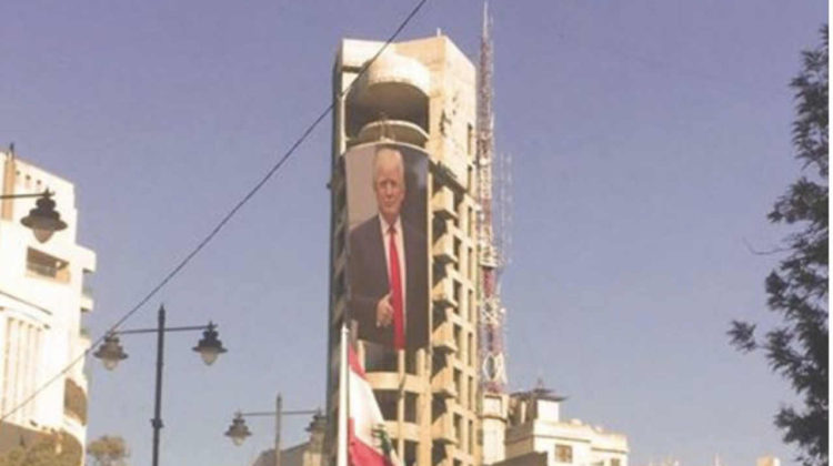 No, There's no Trump Poster on Sassine Square