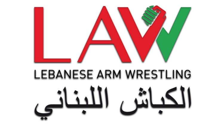 We're Having a Lebanese Arm Wrestling Championship on June 18