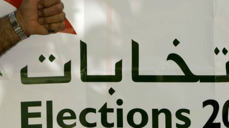 """Lebanon 2022 Elections: The Six """"Expats"""" Seats Must Be Cancelled!"""