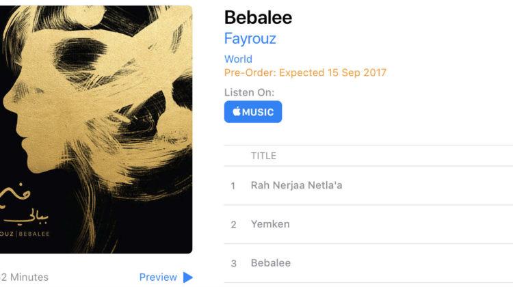 "Fairouz is Releasing a New Album ""Bebalee"" on September 22nd!"
