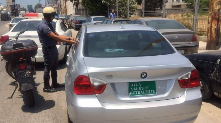 "Driver with Car Plate Saying ""3ala Sale3te Bitbale3te"" Fined by the ISF"