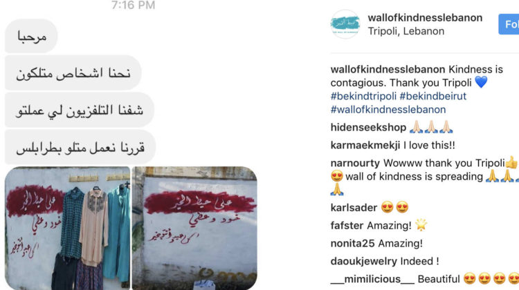 After Beirut, Tripoli Gets its own Wall of Kindness