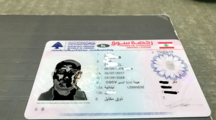 Check out the New Lebanese Driving License