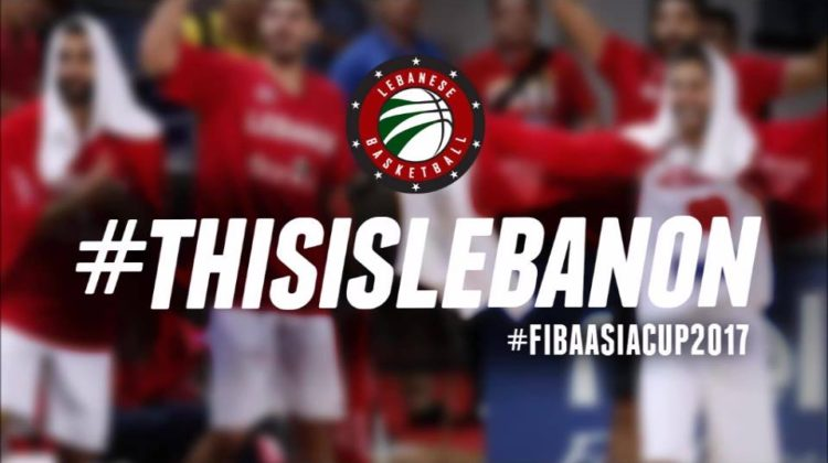 Lebanon is Hosting The 2017 FIBA Asian Cup But No One's Funding it?