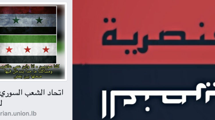 Founder of Syrian Union LB Facebook Page Arrested