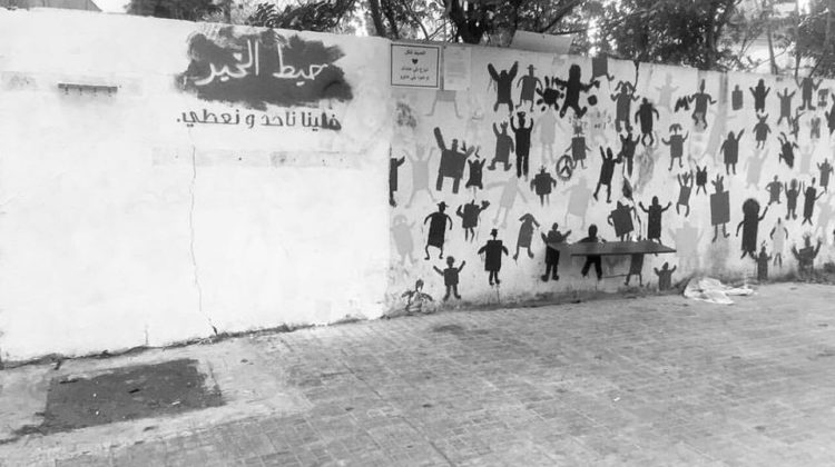 Beirut's Wall of Kindness Being Vandalized