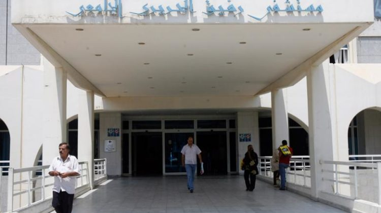 Distributors Will Stop Delivering Medical Supplies to Rafic Hariri Hospital