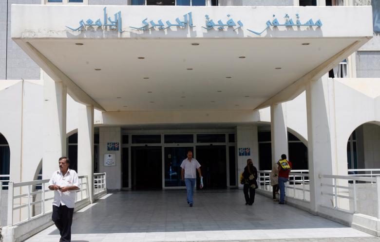 Trading medical system lebanon