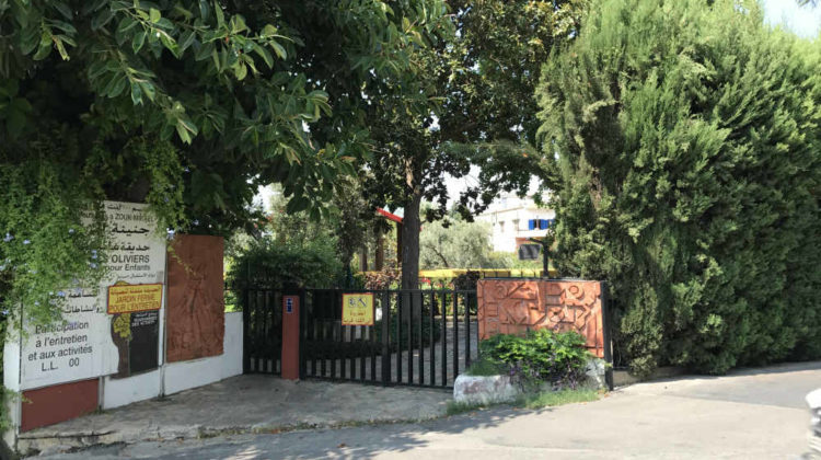 Why is the Zouk Mikhael Garden still Closed?