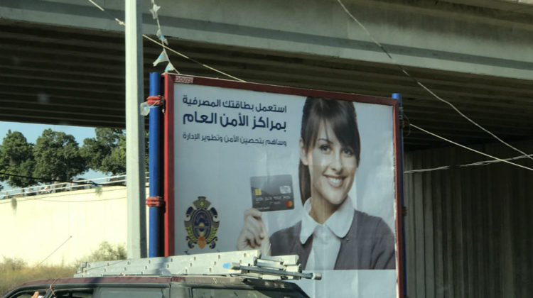 Lebanese General Security now Accepting Credit Cards