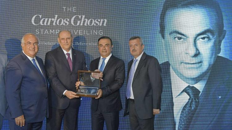A Stamp Honoring Carlos Ghosn