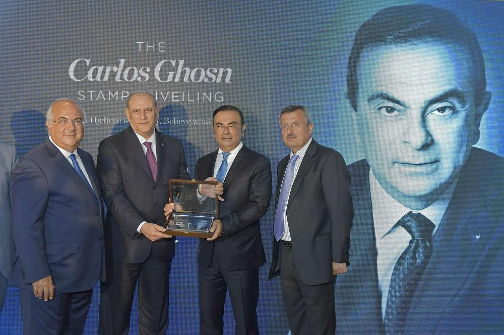 A Stamp Honoring Carlos Ghosn Blog Baladi