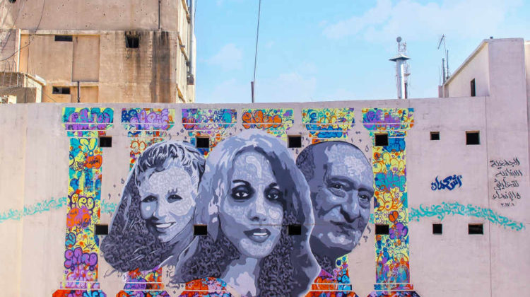 ASHEKMAN Awesome new Mural in Baalbeck