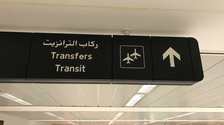 Free ( & Decent) WIFI at Beirut's Airport Soon?