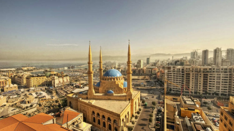 Beirut Municipality to Plant 7000 Trees By 2019