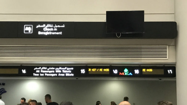 You Can Bring in Up to 15K in Cash Through Beirut's Airport