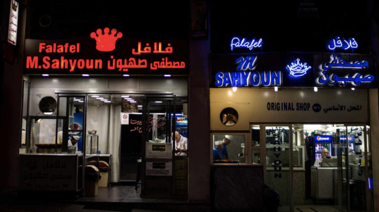 NYTimes on the Sahyoun Falafel Rivalry