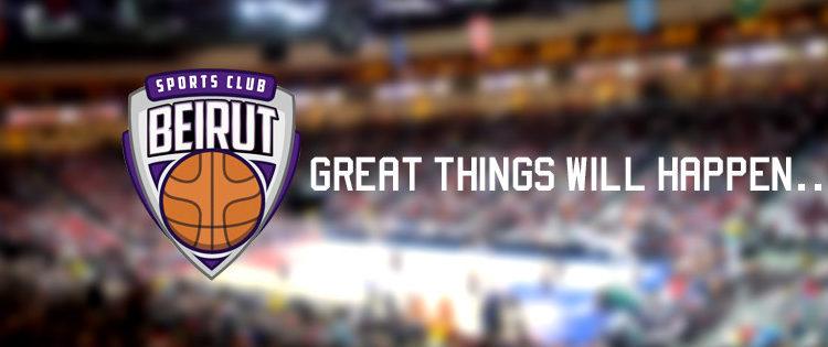 """Beirut Club"" Joins the Lebanese Basketball League"