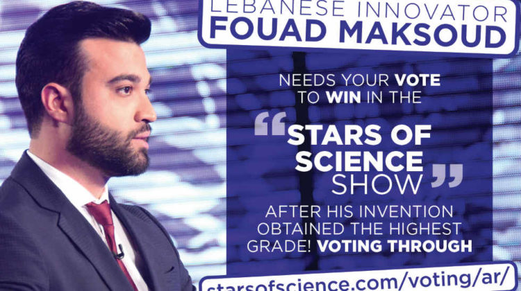 Here's why I'm Voting, and YOU Should Vote, for Lebanese Innovator Fouad Maksoud