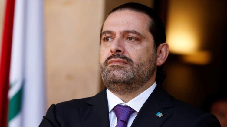 Someone Should Remind Hariri He's Not a Technocrat