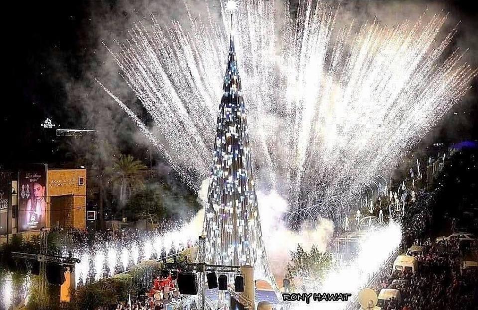 Christmas Tree Spike