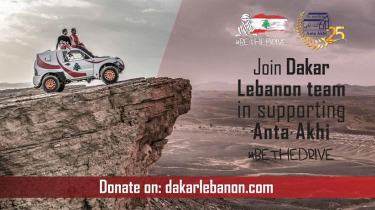 Updates on the Lebanese Team at #Dakar2018