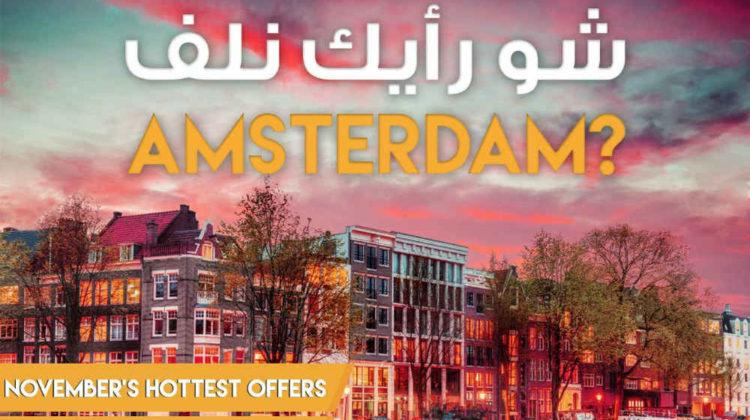 Baddak Tleff Amsterdam?