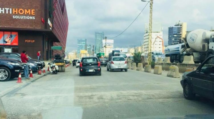 Everything is Wrong about the Jal el Dib Sea Side Road