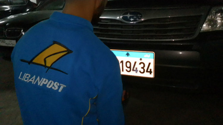 LibanPost's Ghayyir Law7tak: Changing Car Plates Made Easy