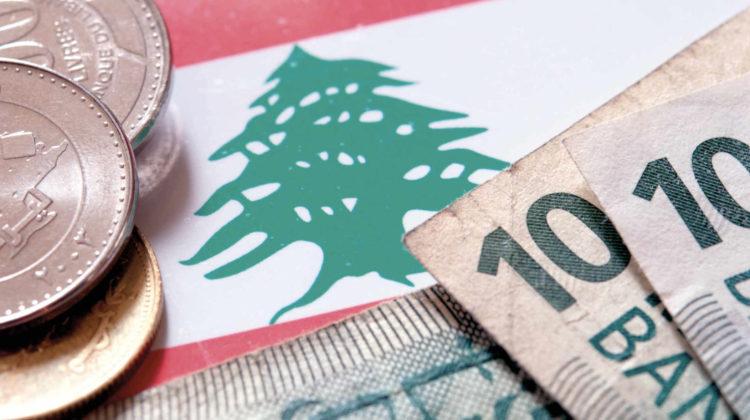 Should Lebanese Banks Close on Saturdays?