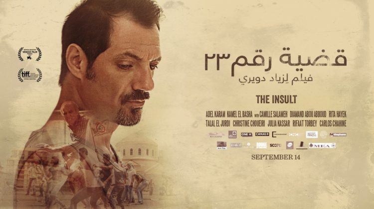 """""""The Insult"""" Officially Nominated For The 2018 Oscars!"""