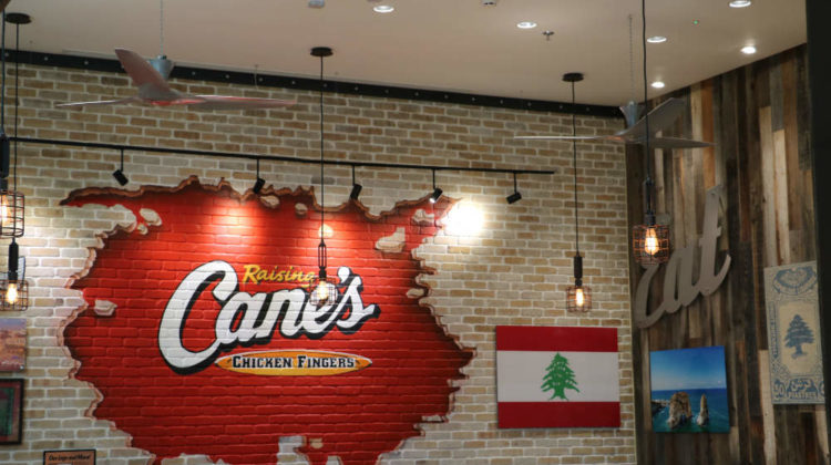 My First Visit to Raising Cane's at The Spot Choueifat