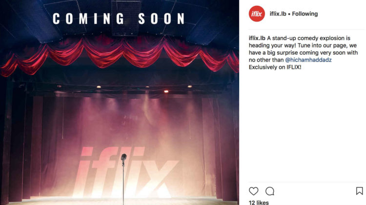 """The Hicham Haddad Show"" is Coming to Iflix on March 2nd"