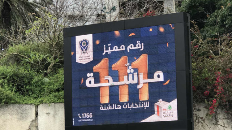 #Elections2018: Female Candidates on Lebanon's Major Political Parties' Lists