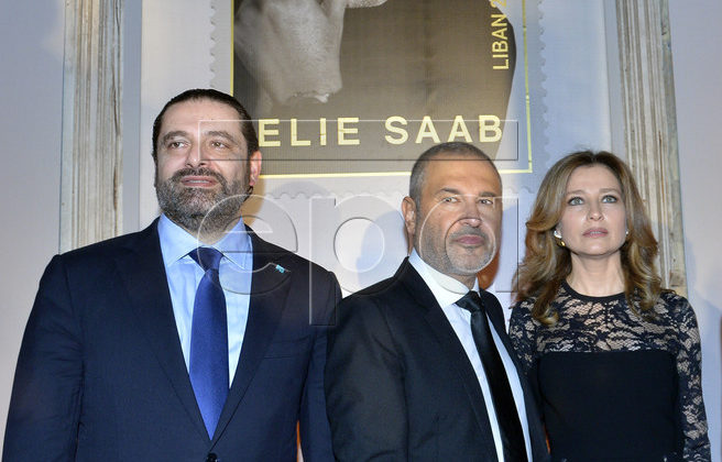 LibanPost Honored Elie Saab with a Stamp