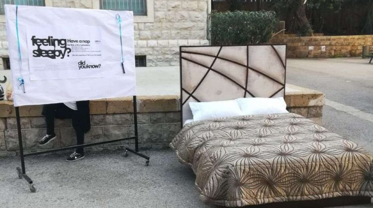 "A ""Nap Bed"" Spotted at West Hall, AUB"