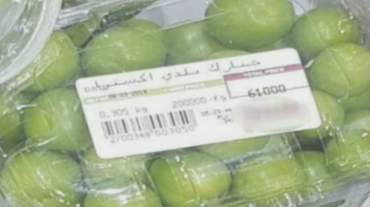 """Fancy Fruits Shop Owner Tries to Justify LL200,000 """"Janerik"""""""