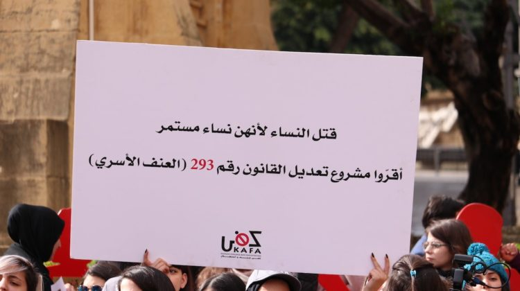 Lebanese Women's Struggle in One Infographic