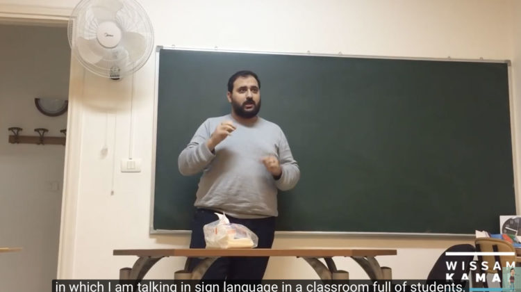 A First: A Stand-up Comedy for The Deaf by Lebanese Comedian Wissam Kamal