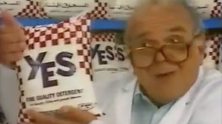 "Abou Fouad From the ""Yes"" Commercials Has Passed Away"