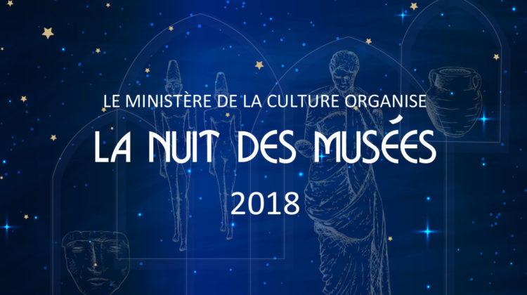 La Nuit des Musées 2018: Visit Lebanon's Museums For Free on April 14th