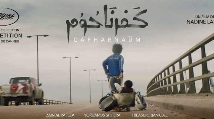 Movie Review: Capharnaüm, The Chaotic Journey of a Neglected Child