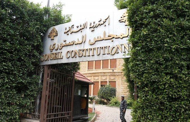 Article 49 of the 2018 Budget Annulled by Constitutional Council