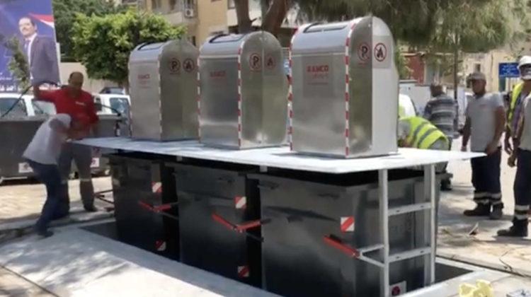 Underground Waste Containers Installed in #Beirut