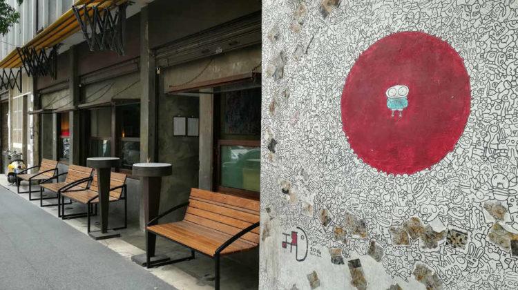 De Prague Hamra is Shutting its Doors on August 16