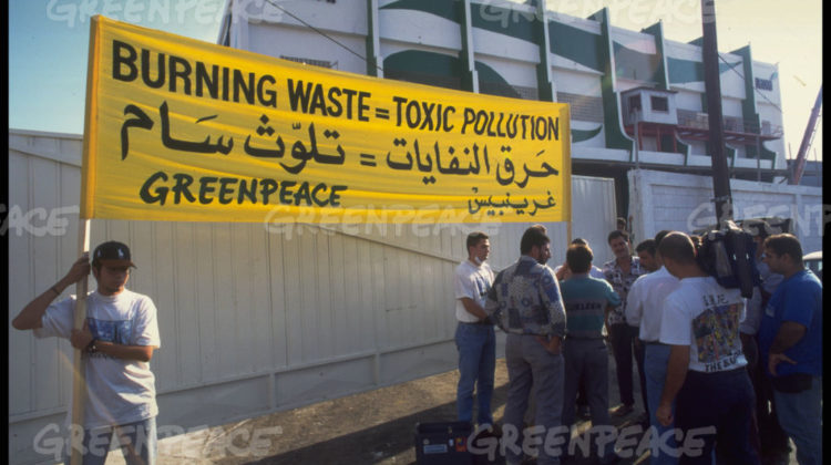 Incinerators are Coming to Beirut and There's Nothing We Can Do About it